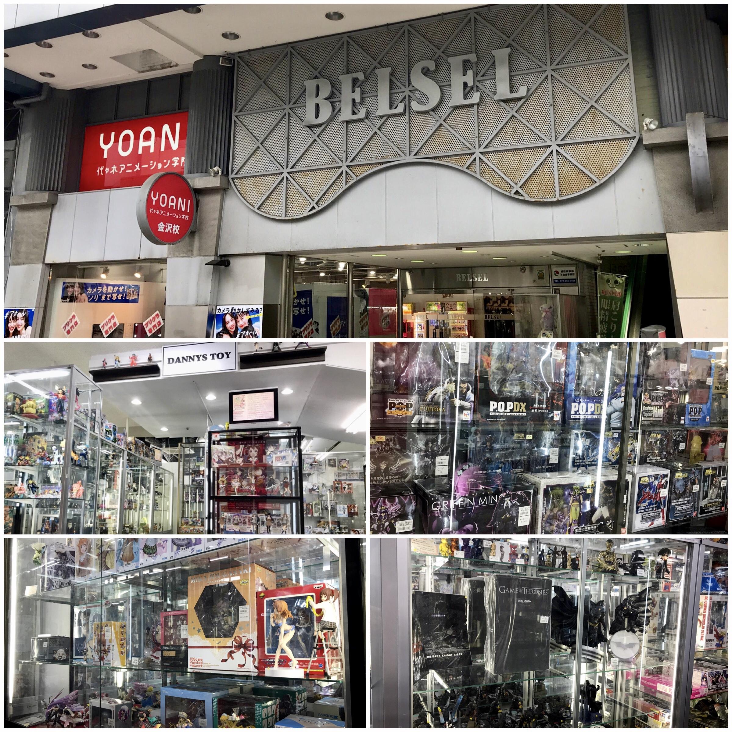BELSEL店TOP
